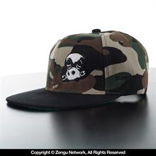 Inverted Gear Snapback Cap - Camo